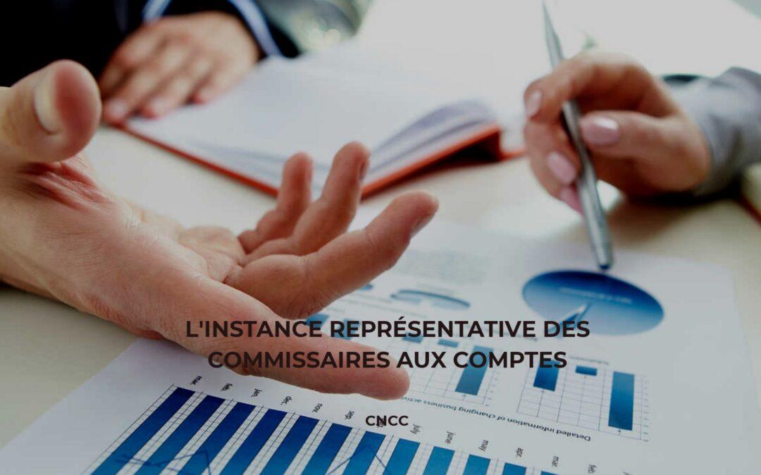 Adhérer au CNCC pour bénéficier d'avantages sur le plan professionnel